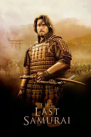Last Samurai, The