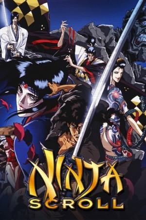 Ninja Scroll: 10th Anniversary Special Edition