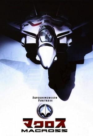 Robotech The Macross Saga 3