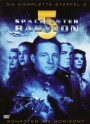 Babylon 5: Season 2 - The Coming of Shadows